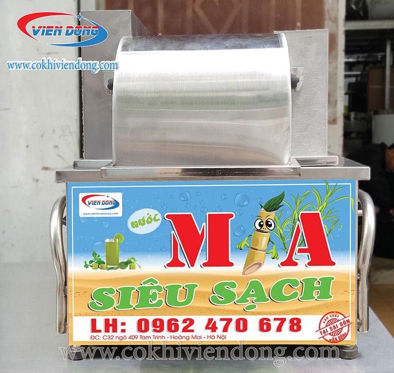 may-ep-nuoc-mia-mini-sieu-sach