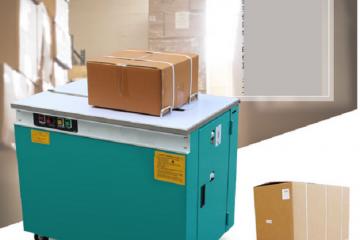 4 TỐT nếu chọn điểm bán máy đóng đai thùng carton TỐT!