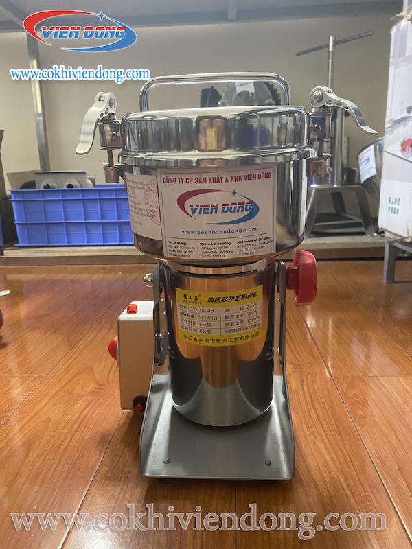 Máy nghiền thuốc nam GY 1000